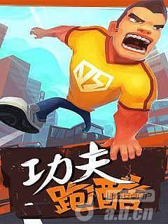 地鐵惡整泡妞-小遊戲天堂