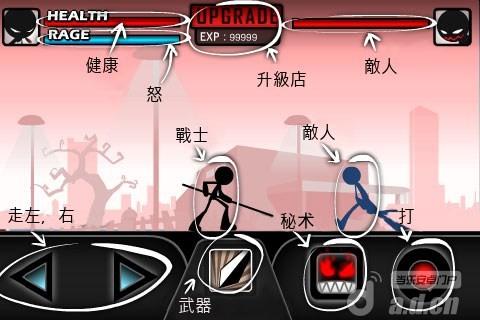 玩免費動作APP|下載功夫高手 iKungfu app不用錢|硬是要APP