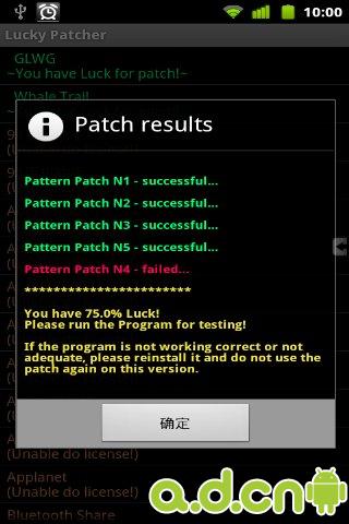 幸運破解器 Lucky Patcher v3.9.6-Android其他游戏類遊戲下載