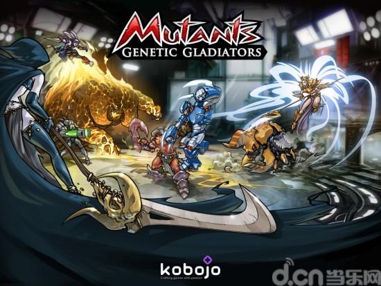 突变:遗传的角斗士 Mutants: Genetic Gladiators