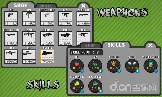 火柴人枪手 v1.5.1