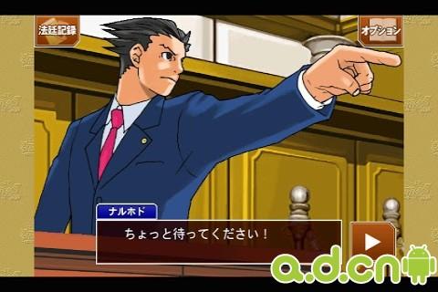 逆转裁判123 高清版