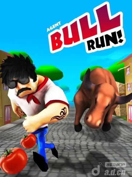 愤怒的公牛:无尽的奔跑 Agent Bull Run-Endless Racing