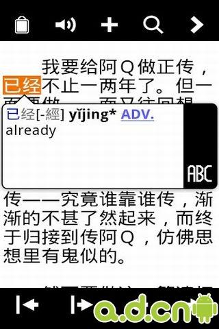 英漢字典|漢英字典(English-Chinese Dictionary)