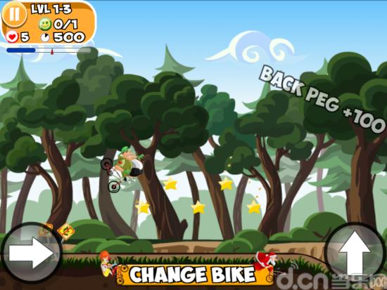 急速自行车2 Bike Racing 2