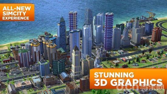 《模拟城市:建造 simcity