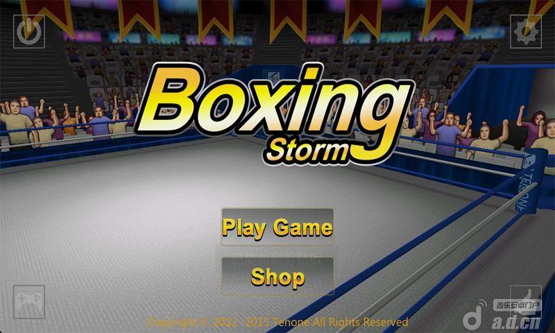 疯狂拳击:城市格斗 Pro 3D Boxing