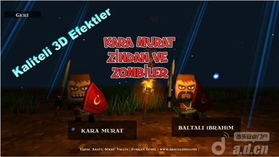 地牢僵尸 Kara Murat Zindan ve Zombiler