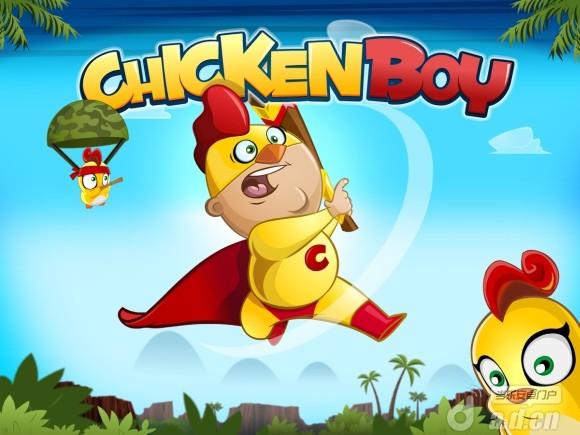小鸡超人 Chicken Boy