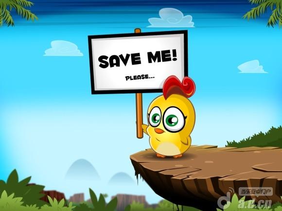 【免費動作App】小鸡超人 Chicken Boy-APP點子