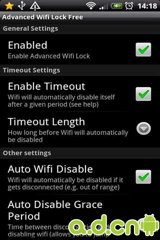 高级Wifi锁