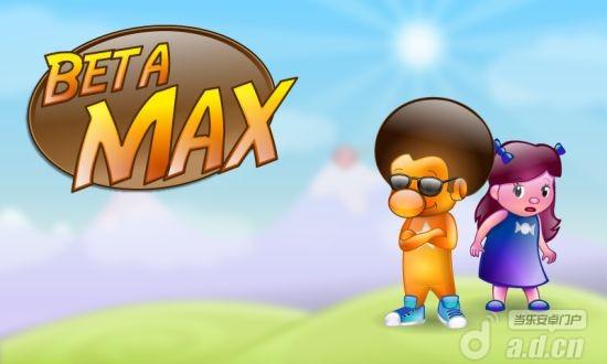 马克思贝塔 BetaMax