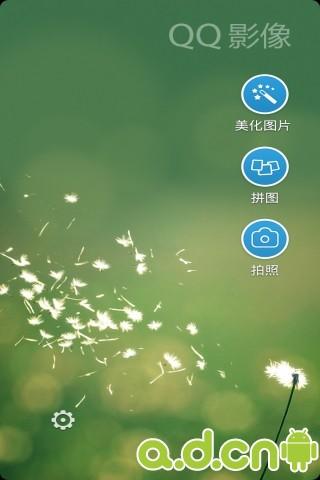 iPhone - 下载- QQ安全中心手机版 - 腾讯