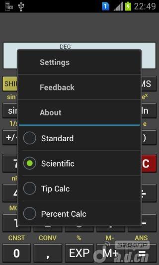 【免費教育App】My Calc-APP點子