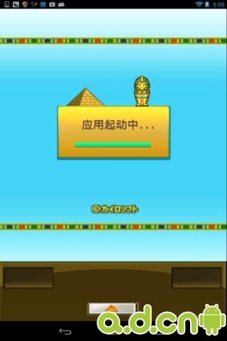 开拓金字塔王国 汉化版_截图