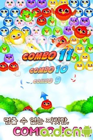 Kakao飛鳥 v1.2.5-Android其他游戏類遊戲下載