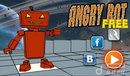愤怒的机器人 免费版 Angry Bot FREE