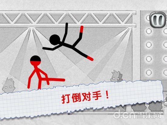 玩免費益智APP|下載火柴人战斗 stickmanfighting app不用錢|硬是要APP