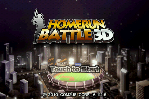 劲爆棒球 高清版 Homerun Battle 3D HD