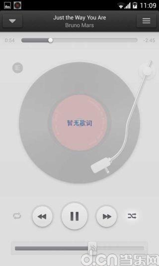 玩免費音樂APP|下載锤子音乐播放器 app不用錢|硬是要APP