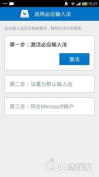 Download 微軟新注音輸入法 (Microsoft New Phonetic IME) from Official Microsoft Download Center