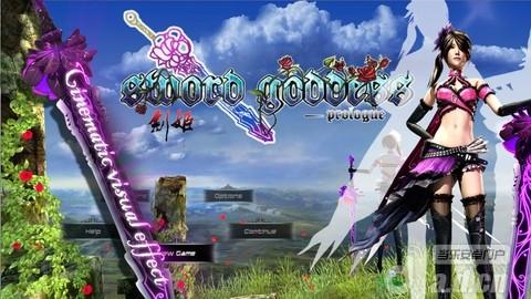 剑姬 Tegra版 Sword Goddess