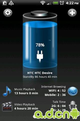 绚丽电量 Battery HD