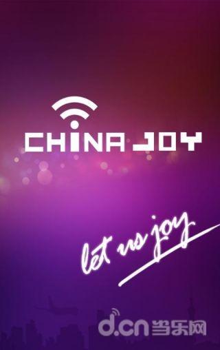 掌上China Joy