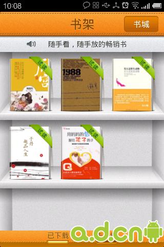 NxtDirectCommands NXT直接控制指令 - AppInventor中文學習網