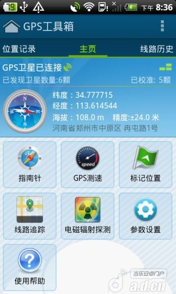 GPS Location Tracker for iPhone and iPad - Standard Edition on the ...